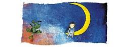 luna guaraní
